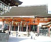 八坂神社に着く