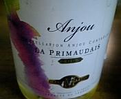 白ワインを買った