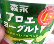 最近ヨーグルトをよく食べます