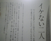 小説すばる2