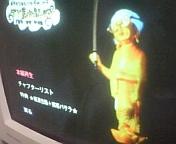 TV見仏記