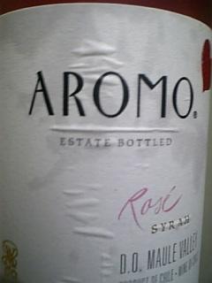 アモロロゼ