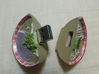 麺book2